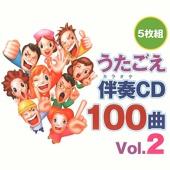 Kitte No Nai Okurimono (karaoke) - ONNGAKUCENTER Karaoke