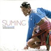 Suming首張個人創作專輯