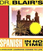 Robert Blair - Dr. Blair's Spanish in No Time  artwork