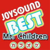 カラオケ JOYSOUND BEST Mr. Children (Originally Performed By Mr.Children)