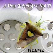J-POP生カラオケ Vol. 17 - EP