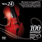 Otplyie sadko.Pesnya Sadko with the chorus