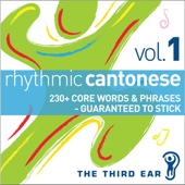Rhythmic Cantonese (Chinese), Vol. 1