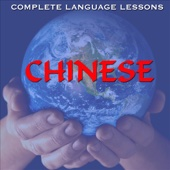 Learn Mandarin Chinese - Easily, Effectively, and Fluently