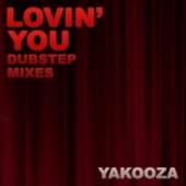 Lovin' You (Chill Out Dub)