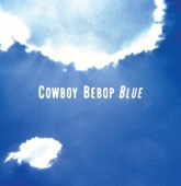 See You Space Cowboys Not Final Mix Mountain Root - Mai Yamane