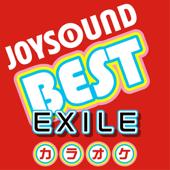カラオケ JOYSOUND BEST EXILE (Originally Performed By EXILE)
