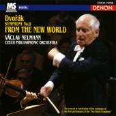 ドヴォルザーク:交響曲《新世界》より