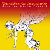 Genesis of Aquarion original soundtrack 2
