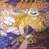 Mahogra narasimha dig bandhana mantra