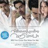 Vinnathaandi Varuvaayaa Original Motion Picture Soundtrack