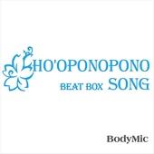 The Ho'oponopono Song
