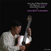 [Descargar] Jesu, Joy of Man's Desiring (Jesus, bleibet meine Freude) - Cantata ''Herz und Mund Tat unt Leben'', BWV 147 MP3
