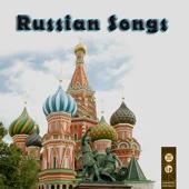 From Russia With Love Choir - Oy Pri Luzhku, Pri Luzhke ilustración