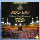 Coran, the Holy Quran Vol 27 of 27, from Aya 1 Abasa to End el Nas