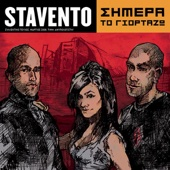 Stavento - Mesa Sou artwork
