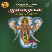 Athi Mugha