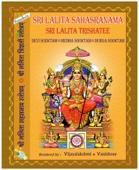 Sri Lalita Sahasranama & Sri Lalita Trishatee