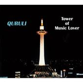 ベスト オブ くるり / TOWER OF MUSIC LOVER