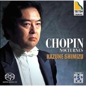 Nocturne No.20 in C-sharp minor (Op.posth. ''Lento con gran espressione'')