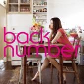 back number - 花束 アートワーク