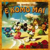 ディズニー ハワイアン・アルバム ~エ・コモ・マイ~