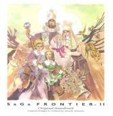 サガ フロンティア Ⅱ オリジナル・サウンドトラック