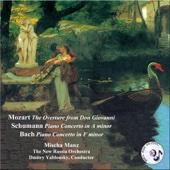 Piano Concerto in F Minor, BWV 1056: II. Largo - Dmitry Yablonsky, Mischa Manz & New Russia Orchestra