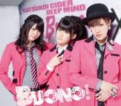 初恋サイダー - Buono!