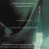 An Introduction to the Burdah by Sharaf al-Din Abi Abdullah al-Busiri (feat. Yusuf Islam [Formerly Cat Stevens])