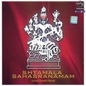 Sri Shyamala Sahasranamam