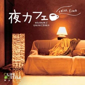Yoru Cafe - Relax Time