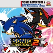 SONIC ADVENTURE 2 Original Soundtrack 20th Anniversary Edition