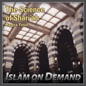 The Science of Shari'ah