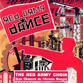Red Army Dance (St Petersbourg Club Mix)