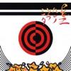 Hale no Sola Sita -La Yellow Samba- - EP ジャケット写真
