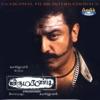 Virumandi Original Motion Picture Soundtrack