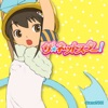 Onegai Shining Star - Single