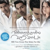 Vinnathaandi Varuvaayaa (Original Motion Picture Soundtrack)