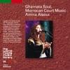 THE WORLD ROOTS MUSIC LIBRARY: モロッコ/アラブ・アンダルスの歌~アミナ・アラウイ
