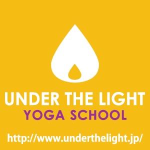 UTL 動画で見るヨガ - Under The Light Yoga School