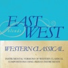 East Blends West