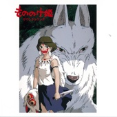 Princess Mononoke (Original Soundtrack)