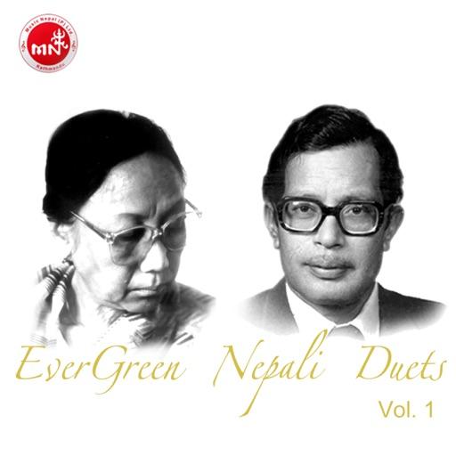 Mohani Lagla Hai (Nepali Film) - Narayan Gopal & Asha Bhosle