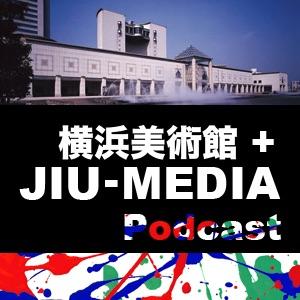 横浜美術館 + JIU-MEDIA Podcast