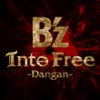Into Free -Dangan- - Single ジャケット写真