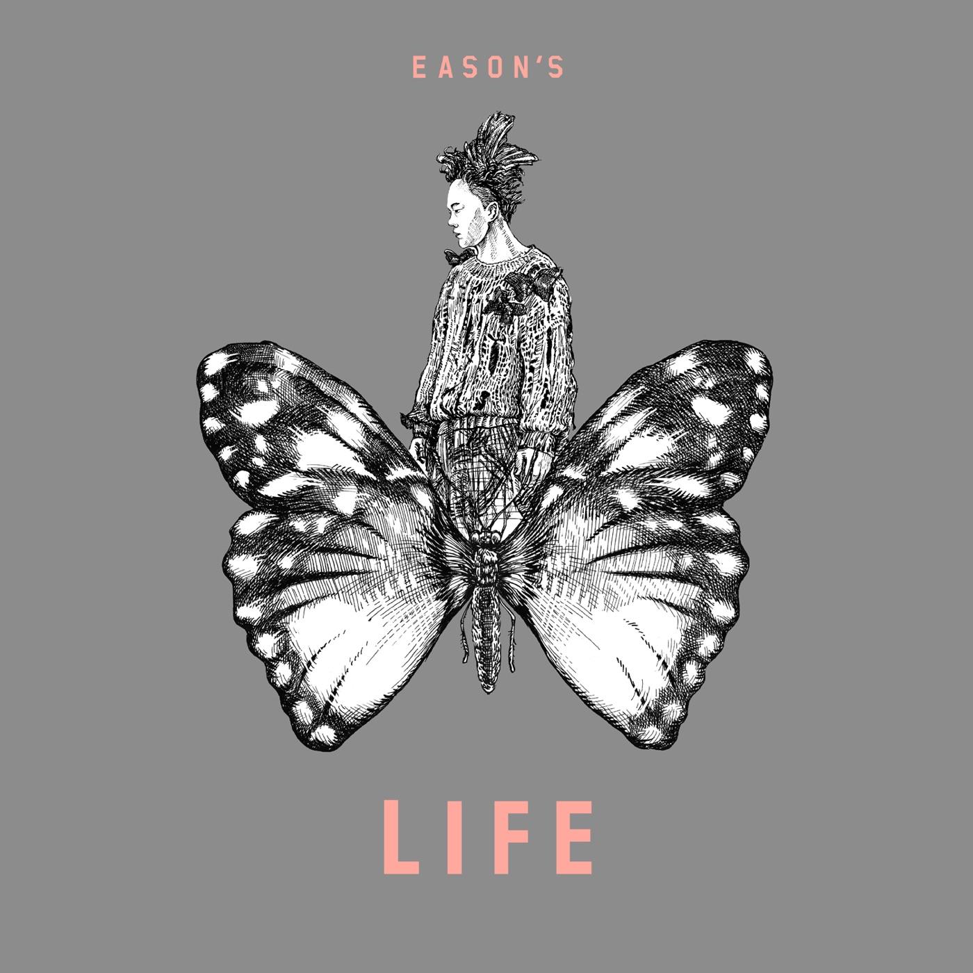 陈奕迅 - Eason's Life 陈奕迅2013演唱会 (Deluxe Version)