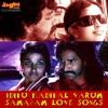 Idhu Kadhal Varum Samayam - Love Songs
