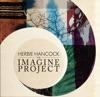 The Imagine Project ジャケット写真