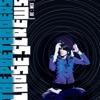 Loose Screws [Re:Mix] - EP, Pretenders